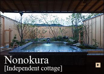 Nonokura (Independent cottage)
