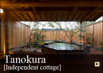 Tanokura (Independent cottage)