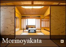 Morinoyakata