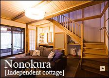 Nonokura